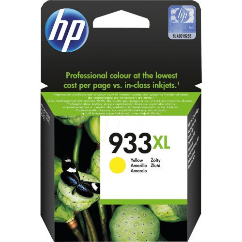 HP No933XL (CN056AE) Μελάνι Inkjet Yellow