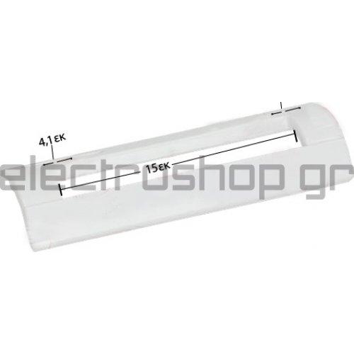 Χειρολαβή Ψυγείου Γενικού Τύπου Λευκή (D242399) 0017914