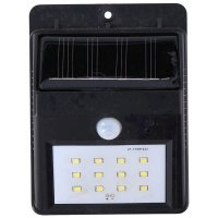 GRUNDIG 08470 Ηλιακό Φωτιστικό Τοίχου 12xSMD, 1xAA Ni-Mh 600mAh