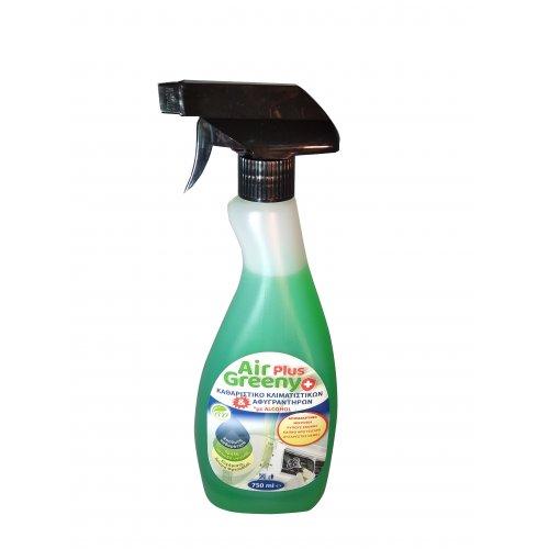 AIRGREENY PLUS Καθαριστικό Κλιματιστικών & Αφυγραντήρων 750 ml