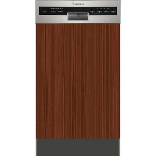 MORRIS SII 45109 Εντοιχιζόμενο Πλυντήριο Πιάτων Inox A+++ (Π xΒ xΥ): 44,8x61x81,5cm 0025689