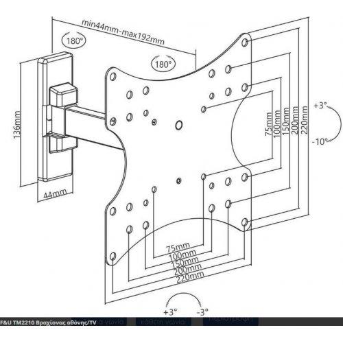F&U TM2210 Επιτοίχια Βάση Τηλεόρασης Βραχίονας Οθόνης LED/LCD TV έως 43