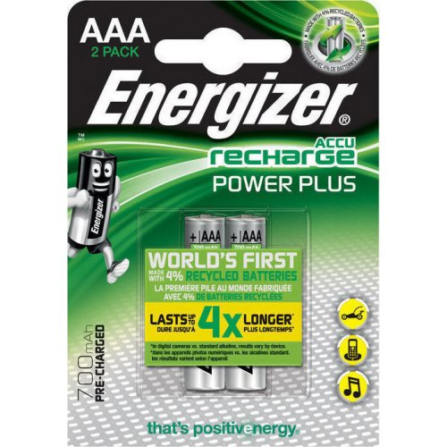 ENERGIZER AAA-HR03 700mAh Επαναφορτιζόμενες Μπαταρίες 2τεμ. (630696)