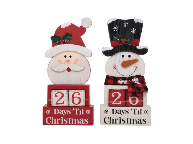 FYLLIANA 373-92-310 Χριστουγεννιάτικο Διακοσμητικό 1/2