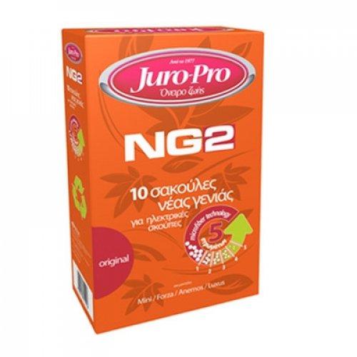 JURO-PRO NG2 για Mini/Forza/Red Σακούλες Ηλεκτρικής Σκούπας 10τμχ