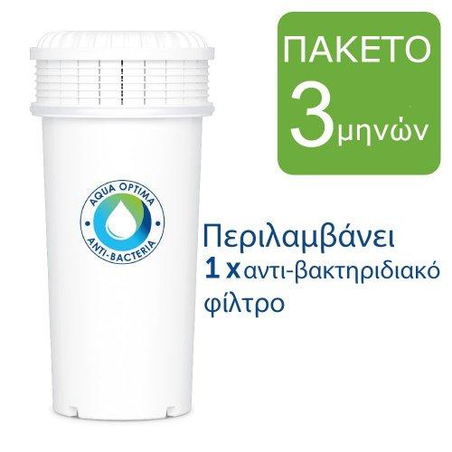 AQUA OPTIMA AJ0235 SIRONA (XL) Κανάτα Φιλτραρίσματος Νερού 3,5Lt + 1 Αντιβακτηριδιακό Φίλτρο 3 Μηνών