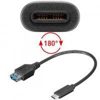 GOOBAY 67894 Καλώδιο Αντάπτορας USB 3.1 - 0.2m