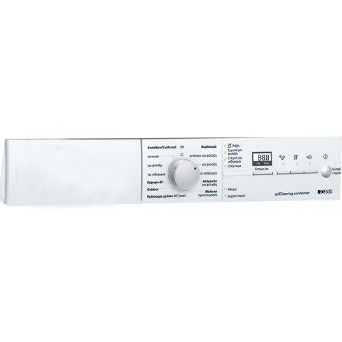 Μάσκα Στεγνωτηρίου Siemens Original για WT46W360GR IQ500 (701470) (χωρίς θήκη απορρυπαντικού)