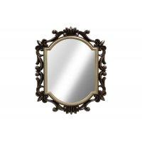 HOMEPLUS 01.09.0126 Πολυμορφικός Πλαστικός Καθρέφτης Ασημί 75χ60 εκ.